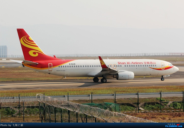 Re:[原创]CKG拍机(冬日暖洋洋,机场晒太阳) BOEING 737-800 B-5135 重庆江北国际机场