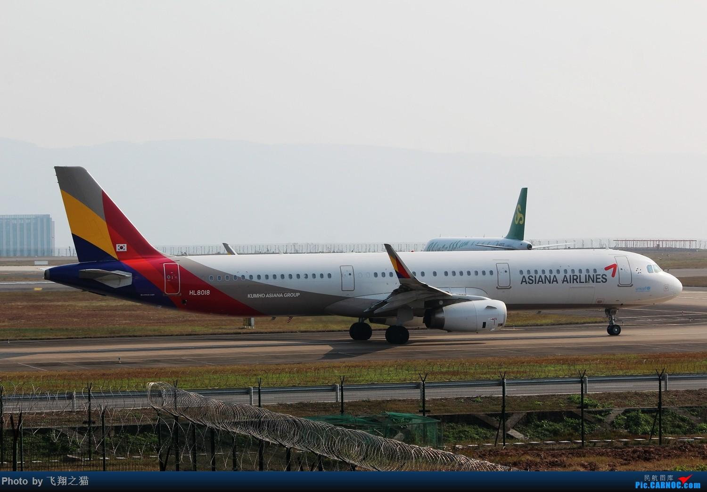 Re:[原创]CKG拍机(冬日暖洋洋,机场晒太阳) AIRBUS A321 HL-8018 重庆江北国际机场