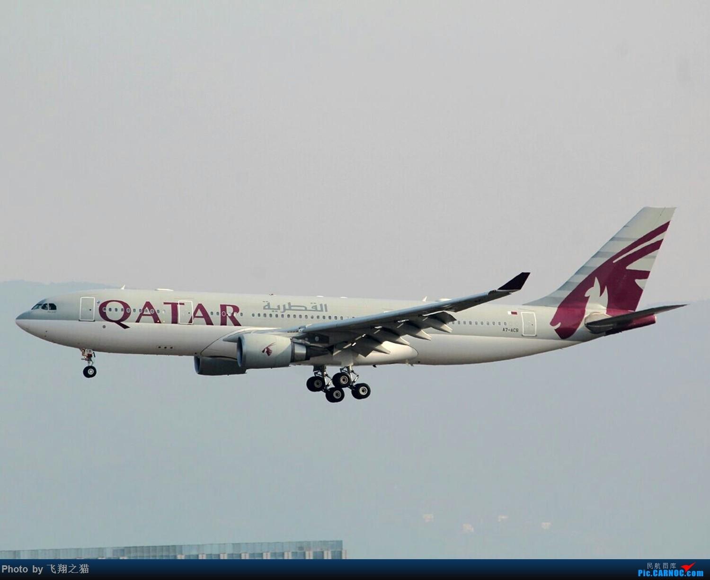Re:[原创]CKG拍机(冬日暖洋洋,机场晒太阳) AIRBUS A330-200 A7-ACB 重庆江北国际机场