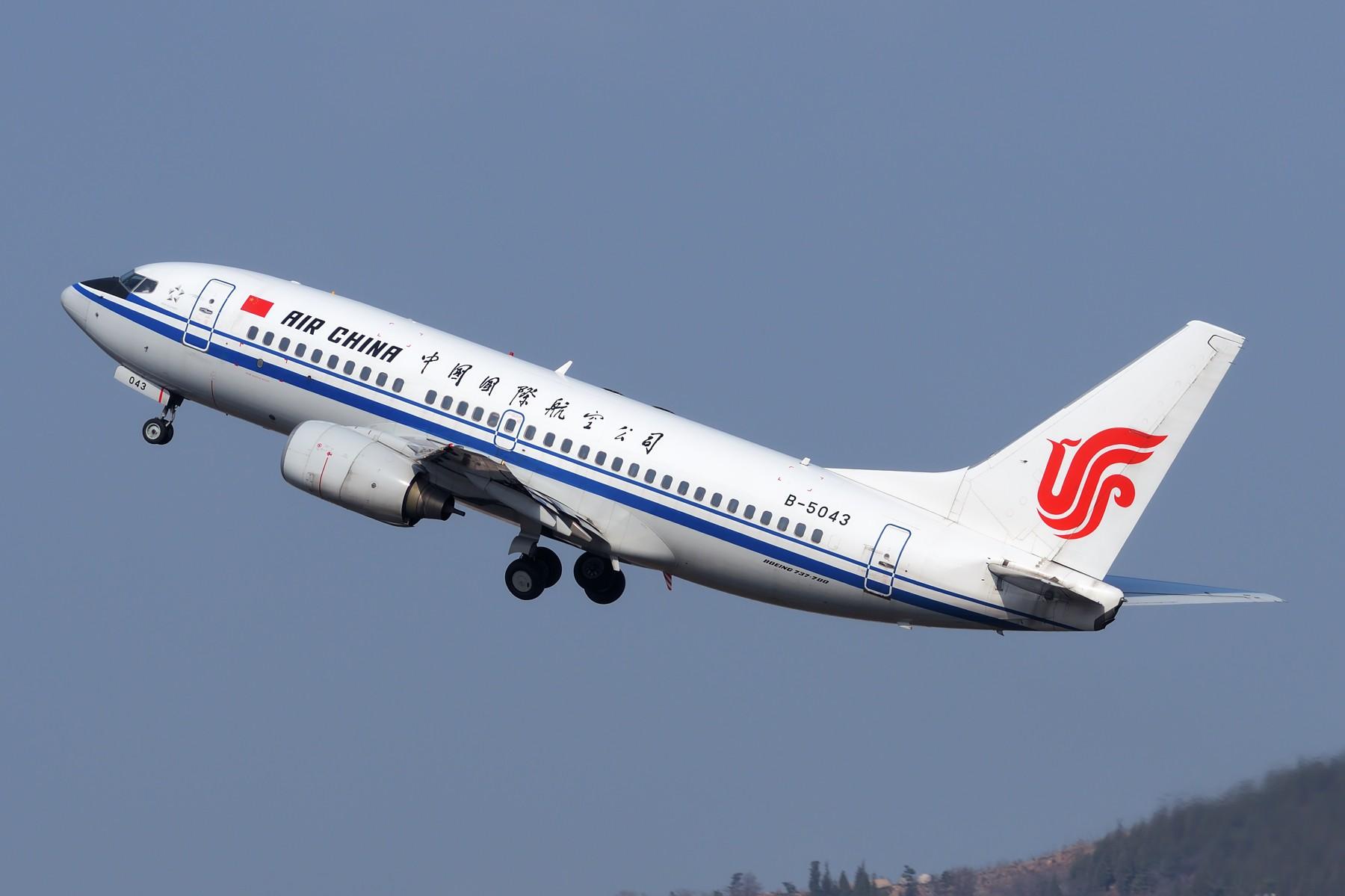 Re:[原创]★[DLC]2016年终总结(持续更新中)★ BOEING 737-700 B-5043 中国大连国际机场