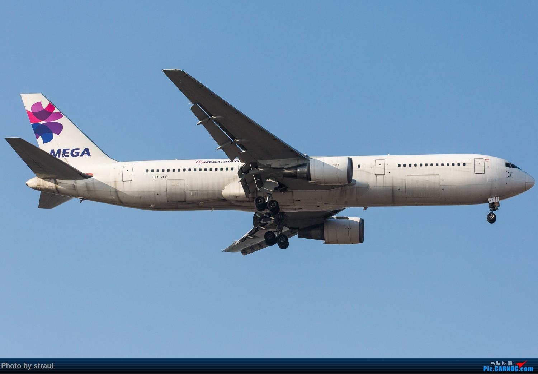 [原创]「多图多机」近两日 BOEING 767 8Q-MEF 中国北京首都国际机场