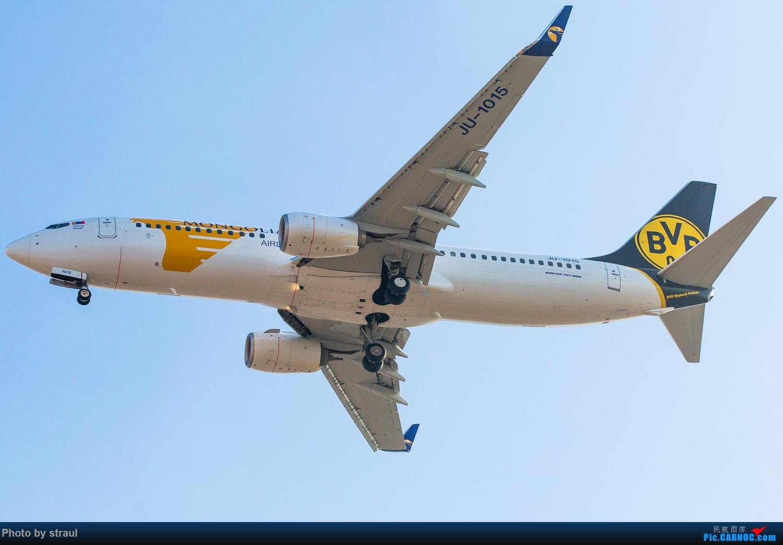 Re:[原创]「多图多机」近两日 BOEING 737-800 JU-1015 中国北京首都国际机场