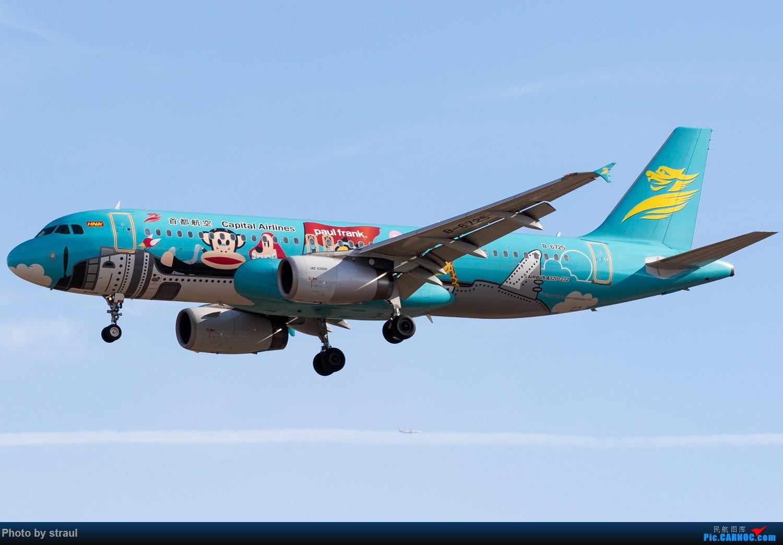 Re:[原创]「多图多机」近两日 AIRBUS A320-200 B-6725 中国北京首都国际机场