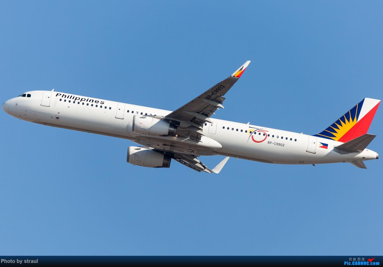 Re:[原创]「多图多机」近两日 AIRBUS A321-200 RP-C9902 中国北京首都国际机场