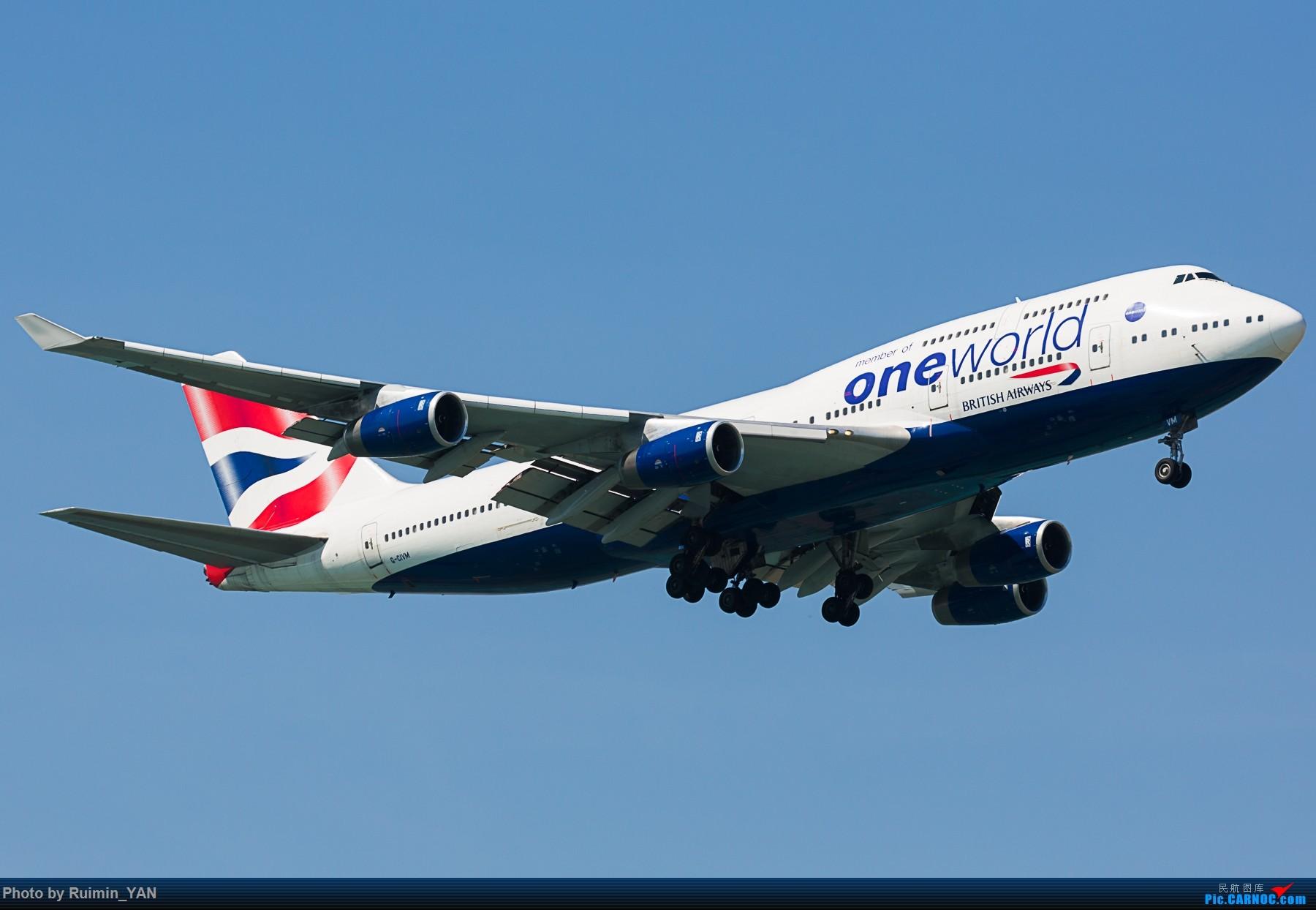 【PEK】英国航空寰宇一家oneworld(BA,British Airways,SPEEDBIRD)744 G-CIVM BOEING 747-400 G-CIVM 中国北京首都国际机场