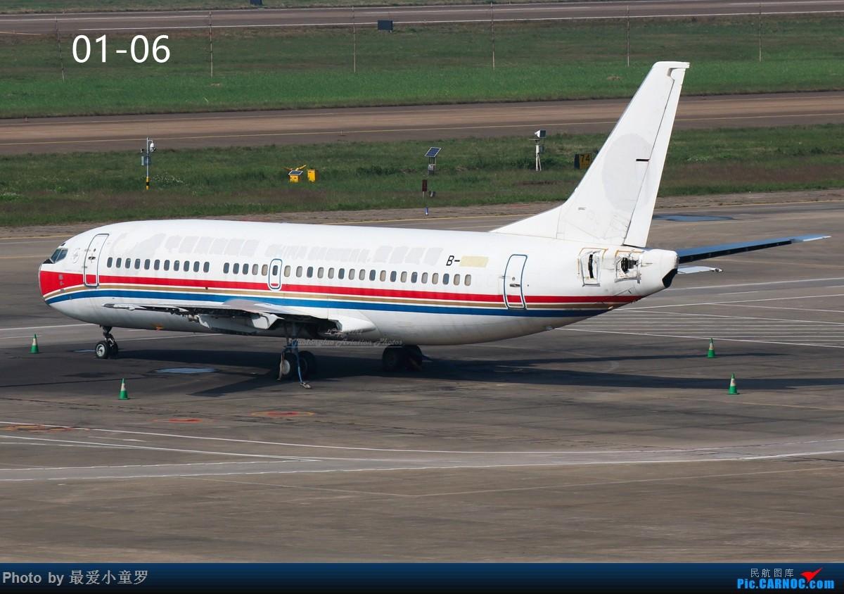 Re:[原创]交作业——2016年小童罗拍机总结 BOEING 737-300 B-2589 中国深圳宝安国际机场