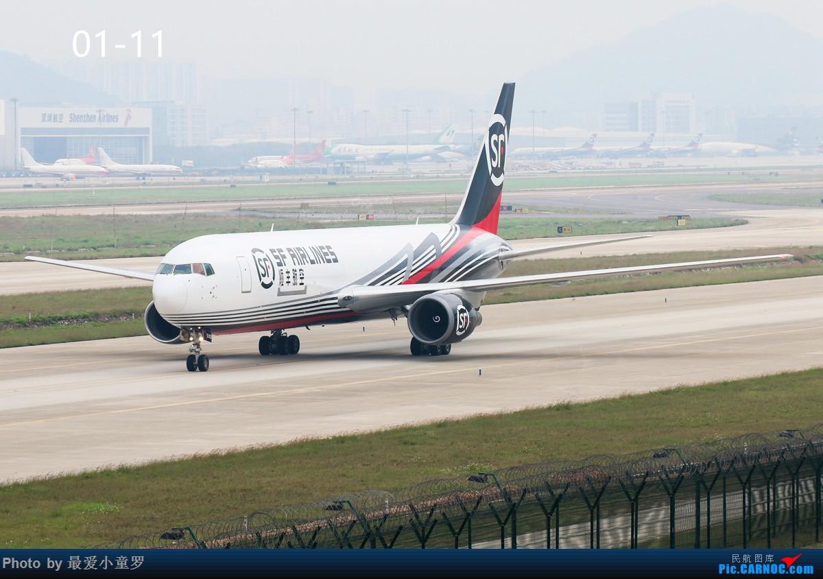 Re:[原创]交作业——2016年小童罗拍机总结 BOEING 767-300ER B-7593 中国深圳宝安国际机场