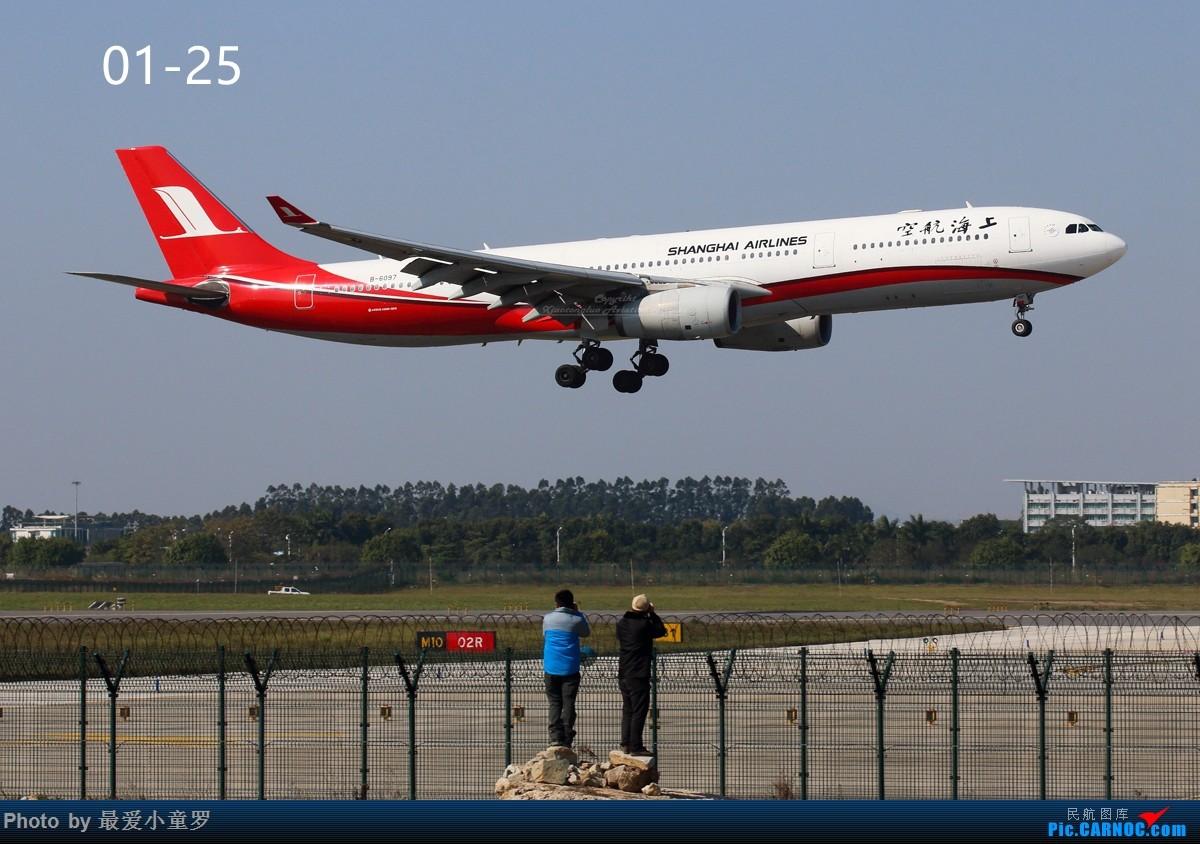 Re:[原创]交作业——2016年小童罗拍机总结 AIRBUS A330-300 B-6097 中国广州白云国际机场