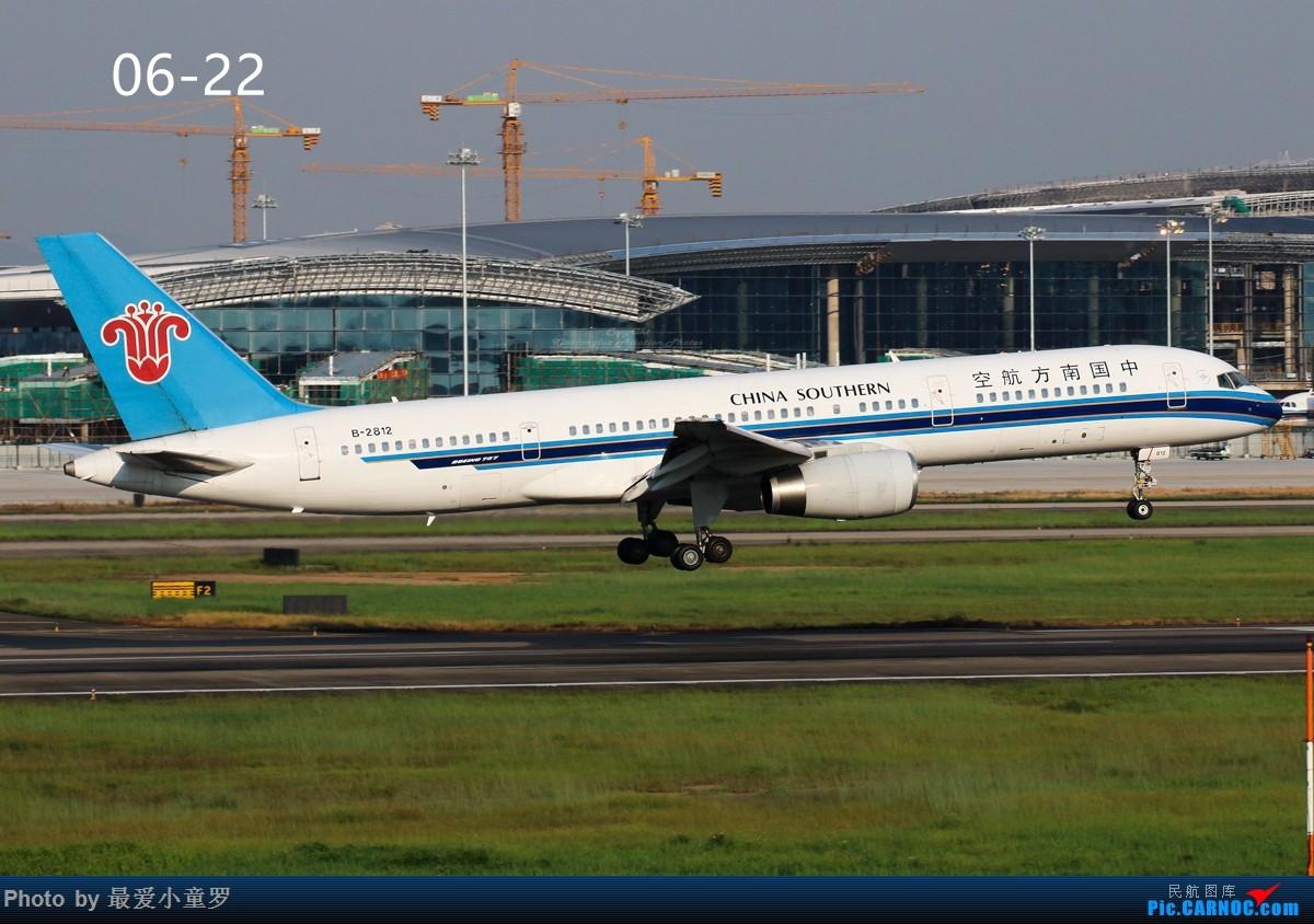 Re:[原创]交作业——2016年小童罗拍机总结 BOEING 757-200 B-2812 中国广州白云国际机场