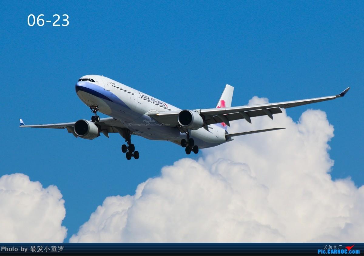 Re:[原创]交作业——2016年小童罗拍机总结 AIRBUS A330-300 B-18308 中国深圳宝安国际机场
