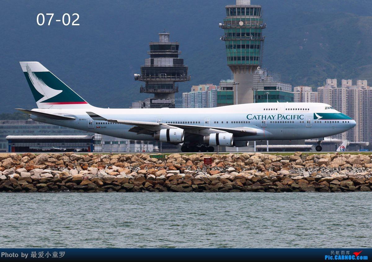 Re:[原创]交作业——2016年小童罗拍机总结 BOEING 747-400 B-HUJ 中国香港国际机场