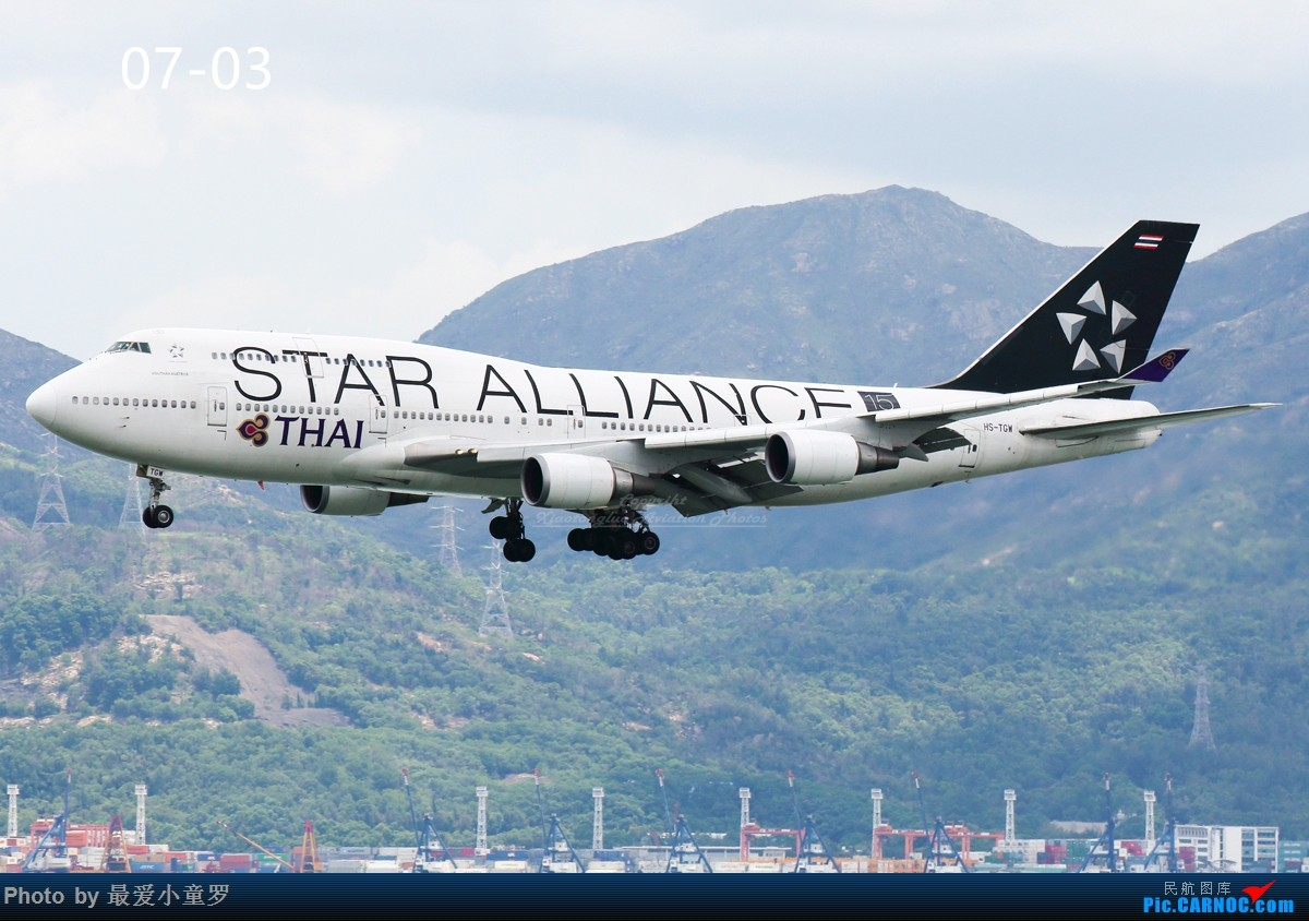Re:[原创]交作业——2016年小童罗拍机总结 BOEING 747-400 HS-TGW 中国香港国际机场