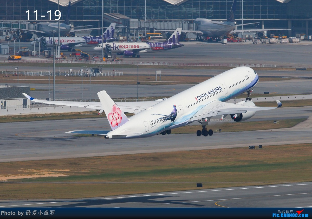Re:[原创]交作业——2016年小童罗拍机总结 AIRBUS A350-900 B-18901 中国香港国际机场
