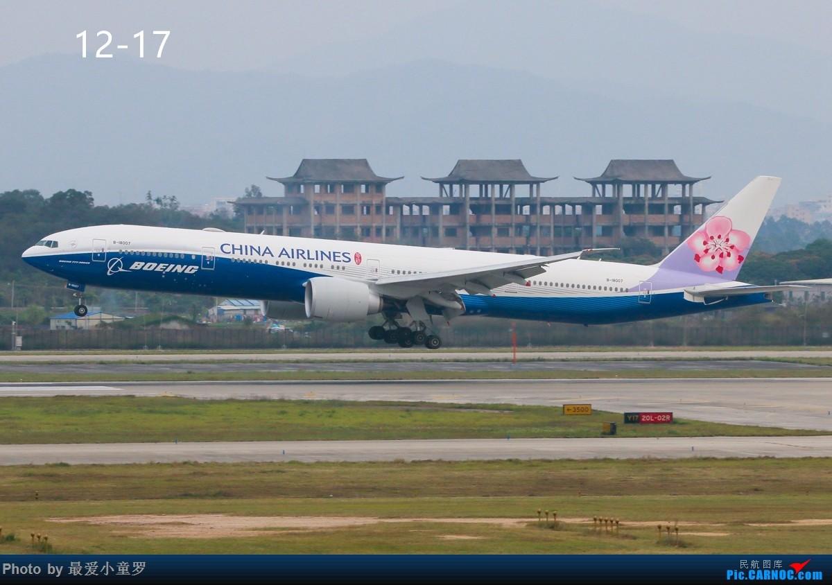Re:[原创]交作业——2016年小童罗拍机总结 BOEING 777-300ER B-18007 中国广州白云国际机场