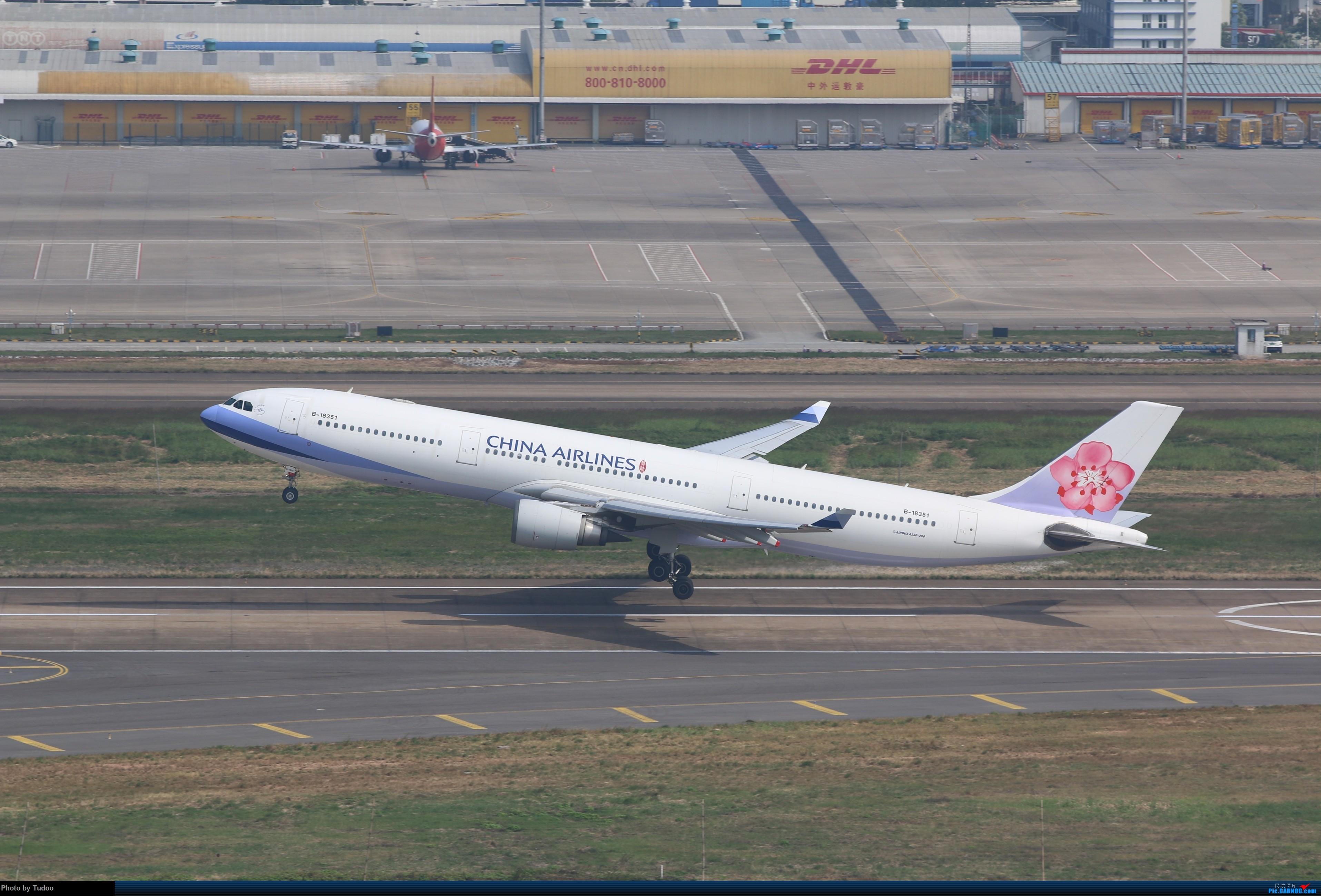 Re:华航A330-300 AIRBUS A330-300 B-18351 中国深圳宝安国际机场