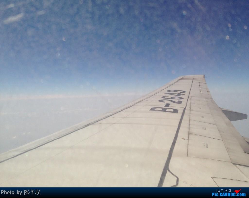 Re:【Kris游记33】迟来系列12,往返北京,国航东航,星空天合的经济舱服务对比 BOEING 737-89L B-2649 中国南昌昌北国际机场