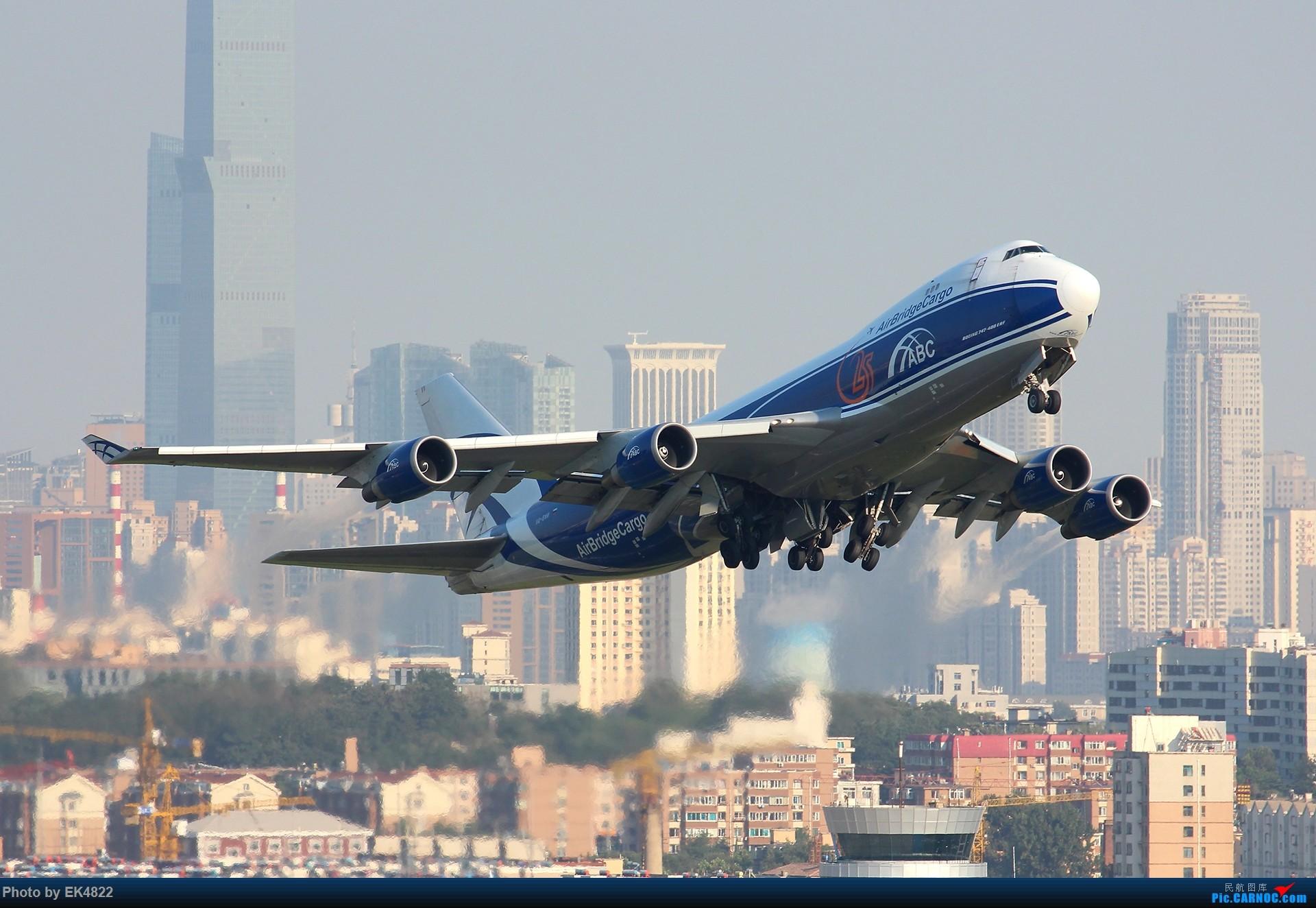 Re:[原创][ZYTL] 2016 从737到787 BOEING 747-400F VQ-BWW 大连周水子国际机场