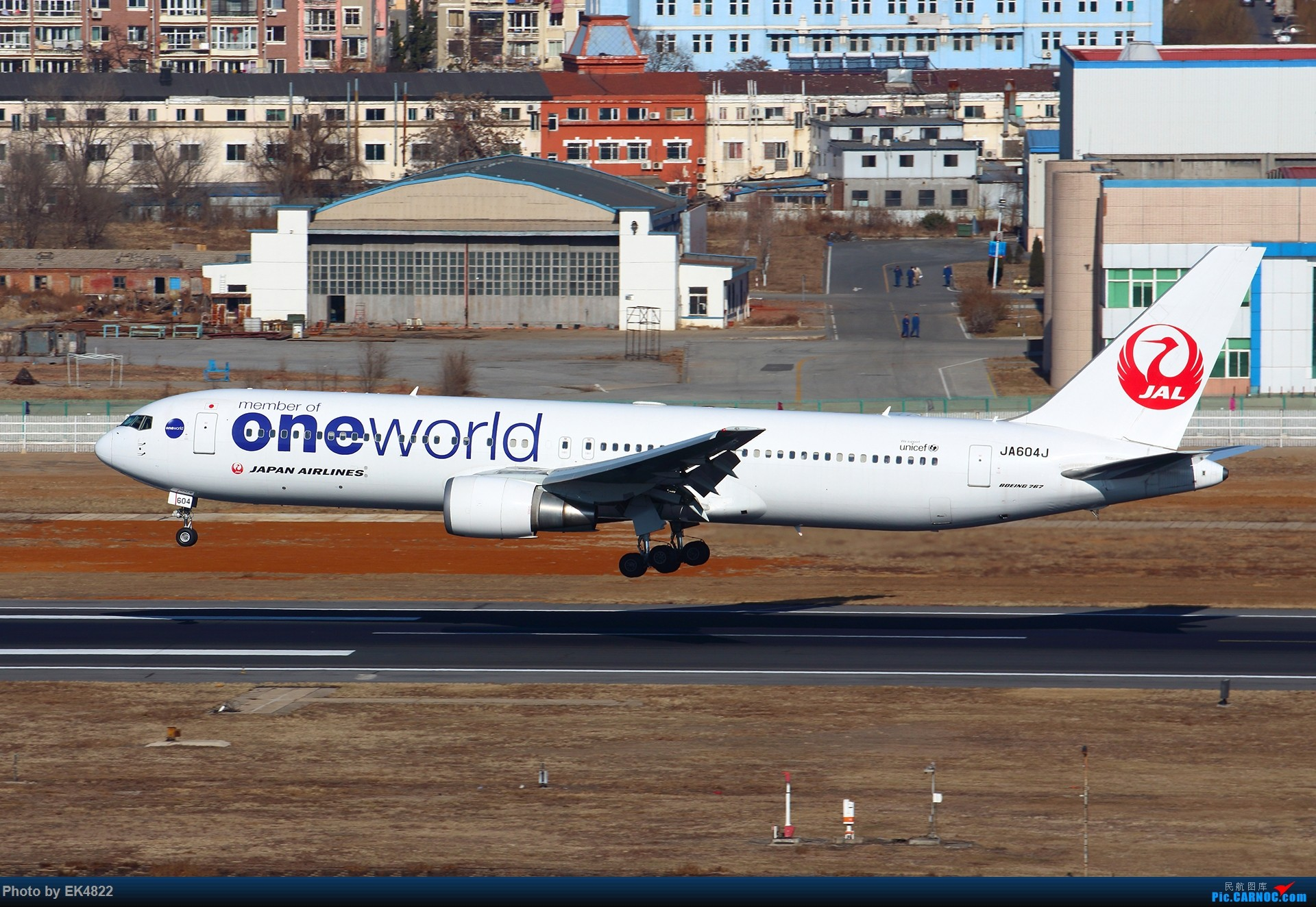 Re:[原创][ZYTL] 2016 从737到787 BOEING 767-300ER JA604J 大连周水子国际机场