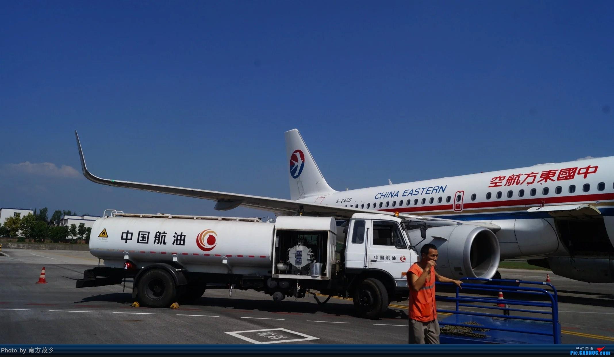 Re:补发九月底重庆上海---上海达州