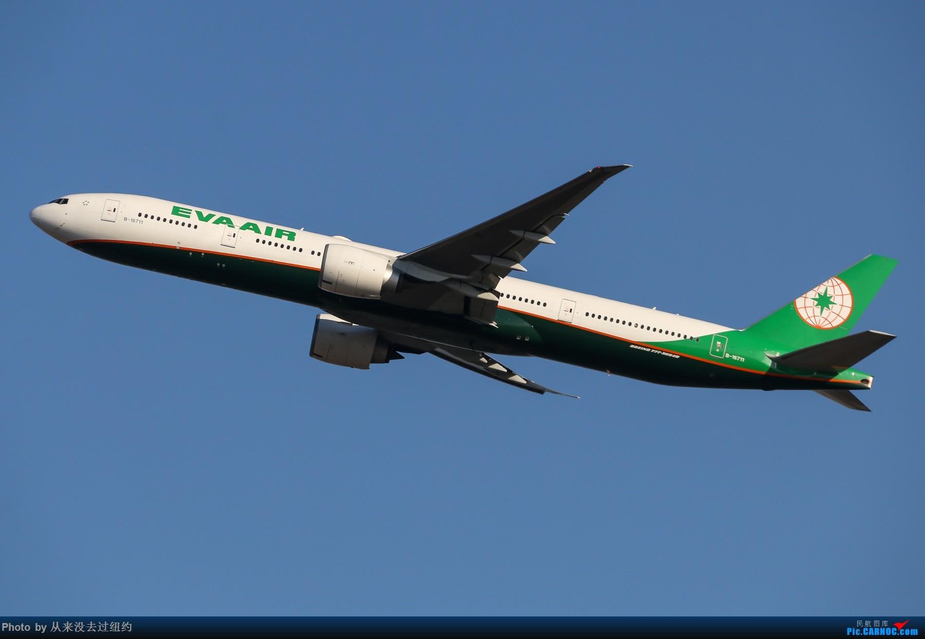 [原创]长荣77W PEK 01起飞 BOEING 777-300ER B-16711 中国北京首都国际机场