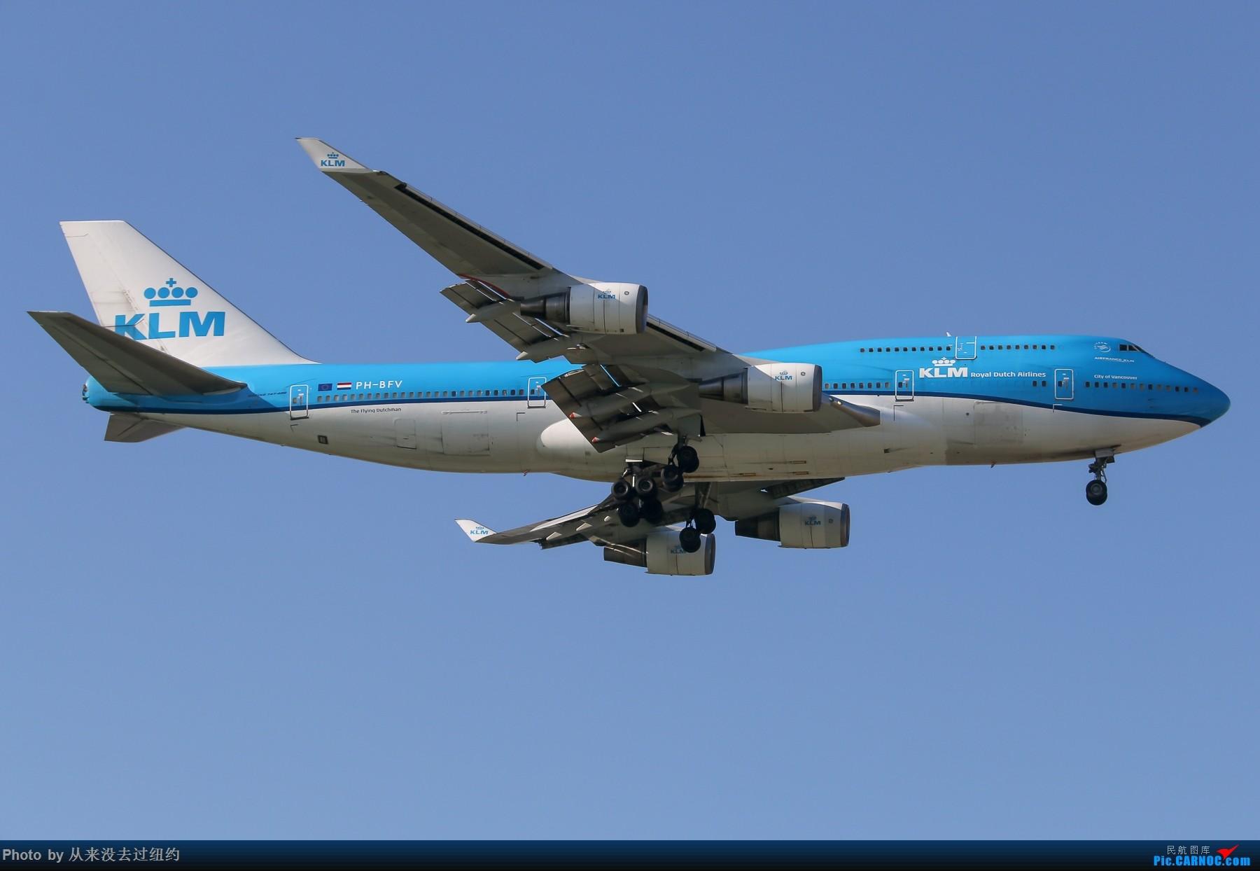 [原创]荷兰744 PEK 36L 落地 BOEING 747-400 PH-BFV 中国北京首都国际机场