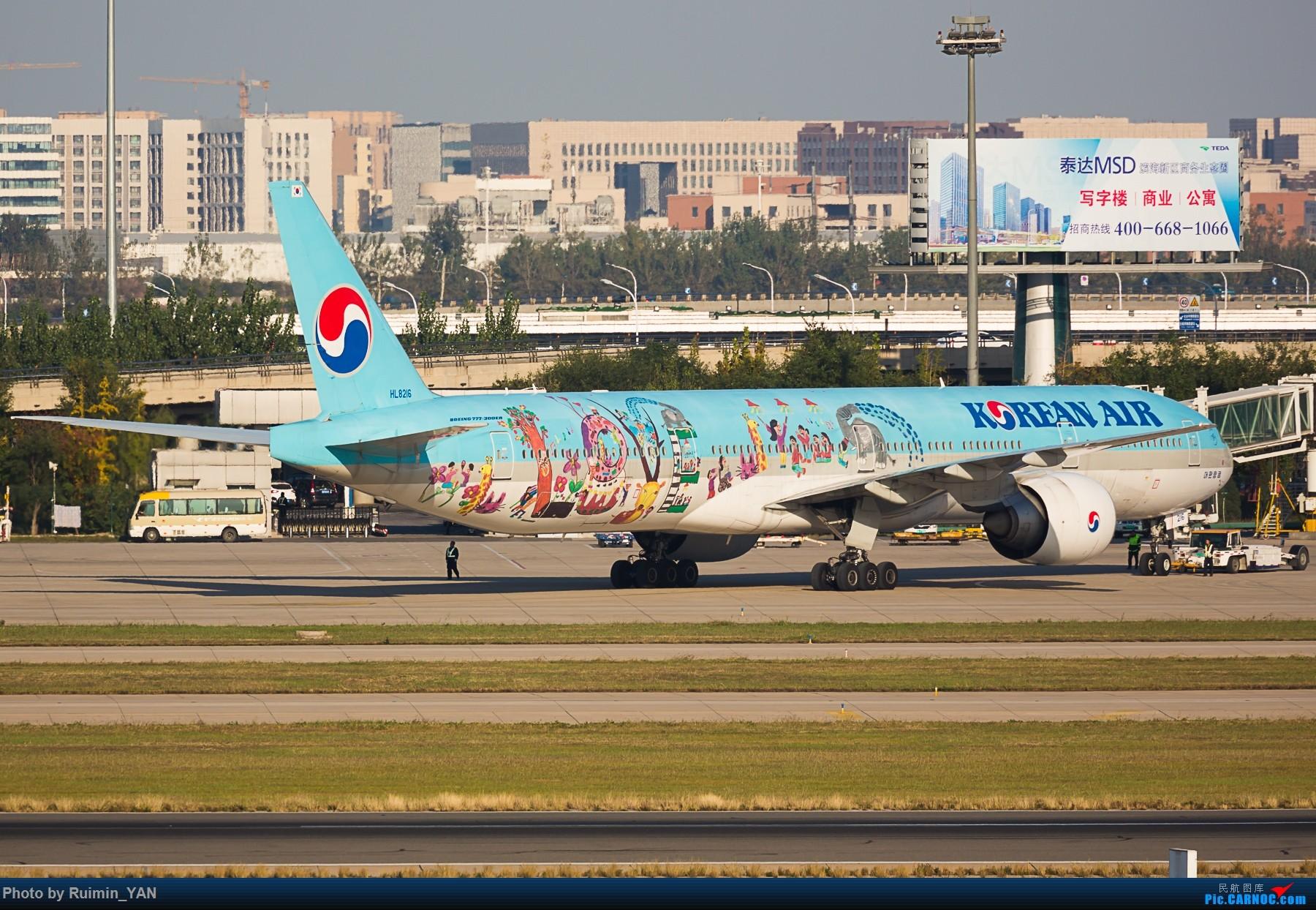 [原创]【TSN】【彩绘】【2016年最后一贴】偶遇最多的外航飞机:大韩之爱 起降,推出 77W/HL8216 BOEING 777-300ER HL8216 中国天津滨海国际机场