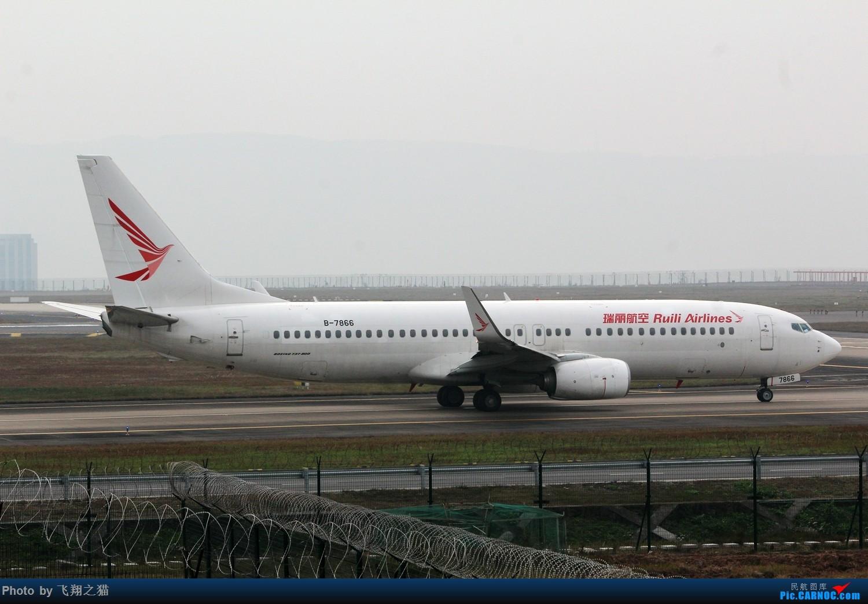 Re:CKG拍机(2016最后一帖,希望2017越来越好,祝飞友们新年快乐!) BOEING 737-800 B-7866 重庆江北国际机场