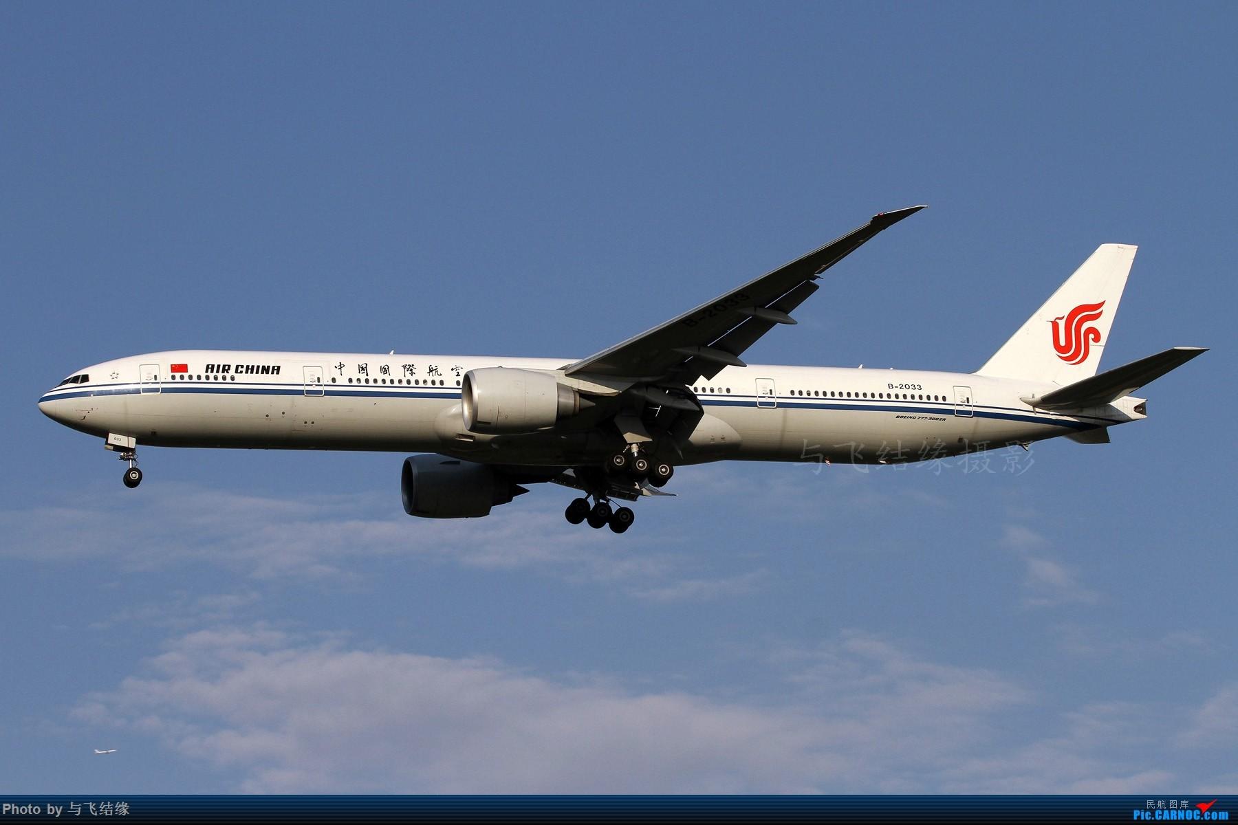 Re:元旦假期又是雾霾橙色预警天只好在家发图了近期的一些拙作! BOEING 777-300ER B-2033 中国北京首都国际机场