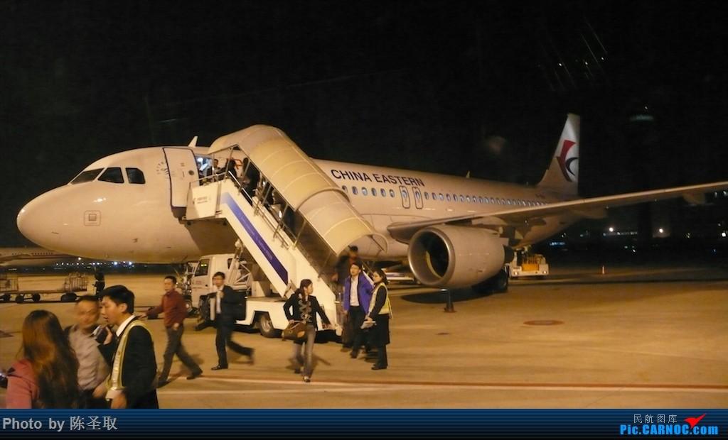 Re:【Kris游记34】迟来系列13,首飞东航33H,东航巴黎线回英国 AIRBUS A320-214(SL) B-1611 中国南昌昌北国际机场