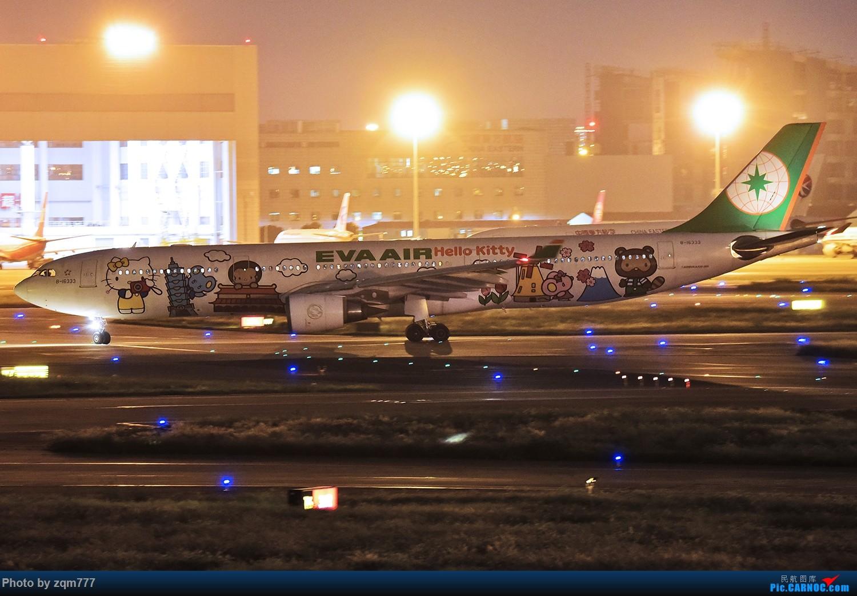Re:【迟到的国庆游记】2016.10.3-10.5 佛山——上海——佛山,来去匆匆的上海之行,体验全中国最小的机场! AIRBUS A330-300 B-16333 中国上海虹桥国际机场