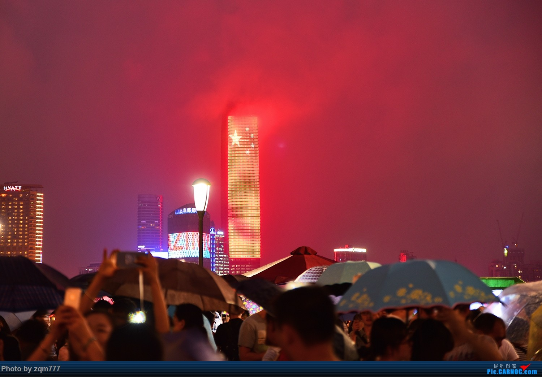Re:[原创]【迟到的国庆游记】2016.10.3-10.5 佛山——上海——佛山,来去匆匆的上海之行,体验全中国最小的机场!