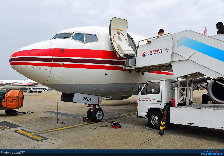 Re:[原创]【迟到的国庆游记】2016.10.3-10.5 佛山——上海——佛山,来去匆匆的上海之行,体验全中国最小的机场! BOEING 737-700 B-2684 中国上海浦东国际机场