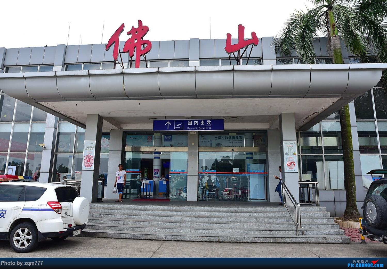 [原创]【迟到的国庆游记】2016.10.3-10.5 佛山——上海——佛山,来去匆匆的上海之行,体验全中国最小的机场! AIRBUS A350-900 B-LRA 中国香港国际机场 中国佛山沙堤机场