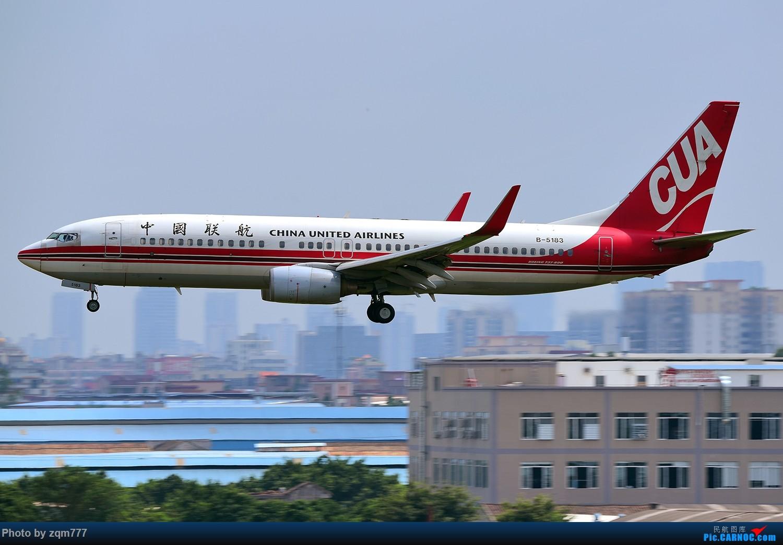 Re:[原创]【迟到的国庆游记】2016.10.3-10.5 佛山——上海——佛山,来去匆匆的上海之行,体验全中国最小的机场! BOEING 737-800 B-5183 中国佛山沙堤机场