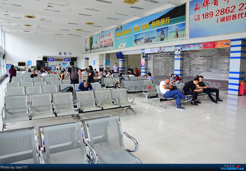 Re:[原创]【迟到的国庆游记】2016.10.3-10.5 佛山——上海——佛山,来去匆匆的上海之行,体验全中国最小的机场!    中国佛山沙堤机场