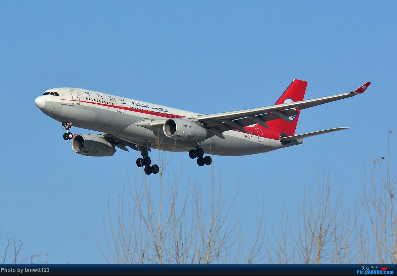 Re:[原创]【SHE沈阳】川农机队在东北!332+321+320+319 AIRBUS A330-200 B-6517 中国沈阳桃仙国际机场