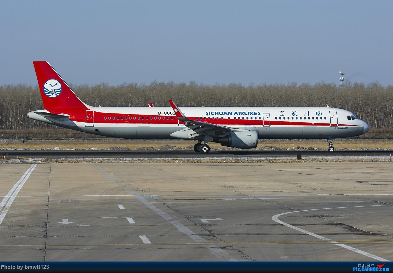 Re:[原创]【SHE沈阳】川农机队在东北!332+321+320+319 AIRBUS A321-200 B-8602 中国沈阳桃仙国际机场