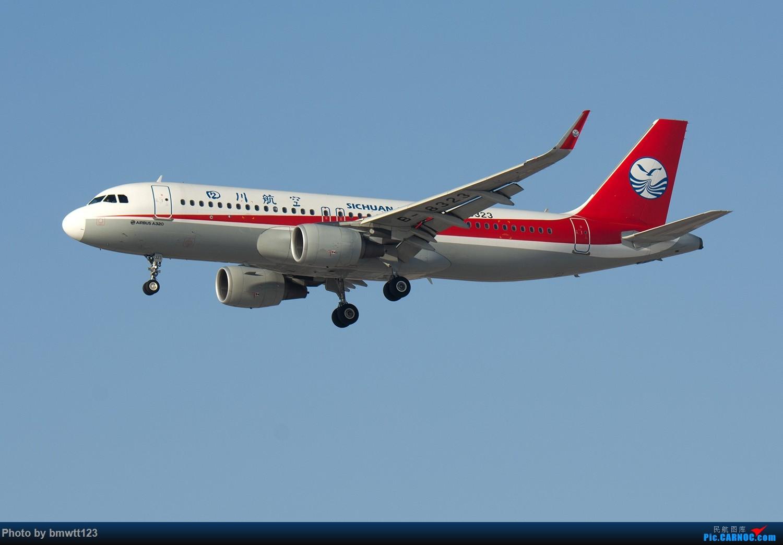 Re:【SHE沈阳】川农机队在东北!332+321+320+319 AIRBUS A320-200 B-8323 中国沈阳桃仙国际机场