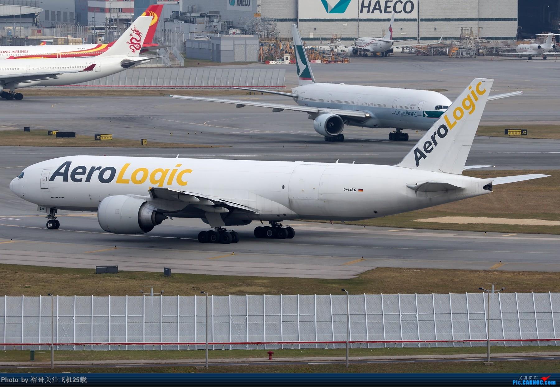 [原创](南昌飞友会)吃辣椒拍机之旅 BOEING 777 D-AALG 中国香港国际机场