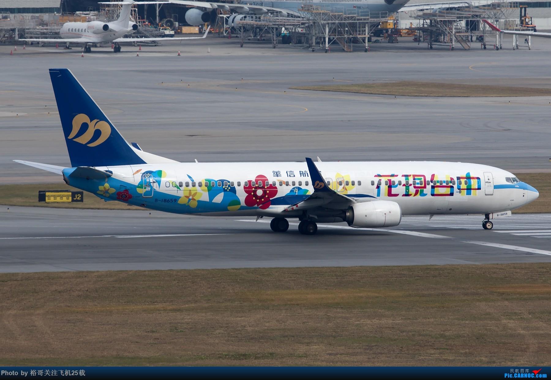 Re:[原创](南昌飞友会)吃辣椒拍机之旅 BOEING 737-800 B-18659 中国香港国际机场