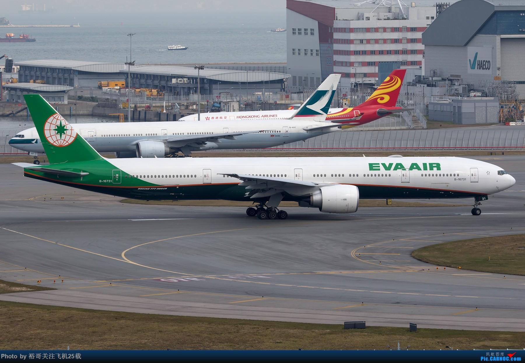 Re:(南昌飞友会)吃辣椒拍机之旅 BOEING 777-300ER B-16731 中国香港国际机场