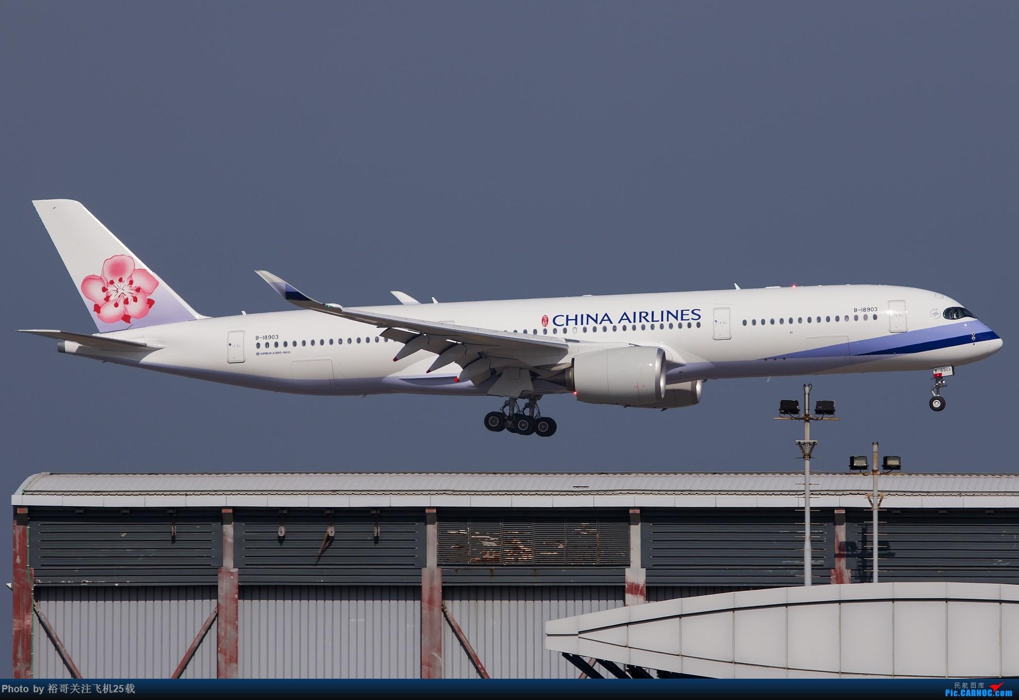 Re:[原创](南昌飞友会)吃辣椒拍机之旅 AIRBUS A350-900 B-18903 中国香港国际机场