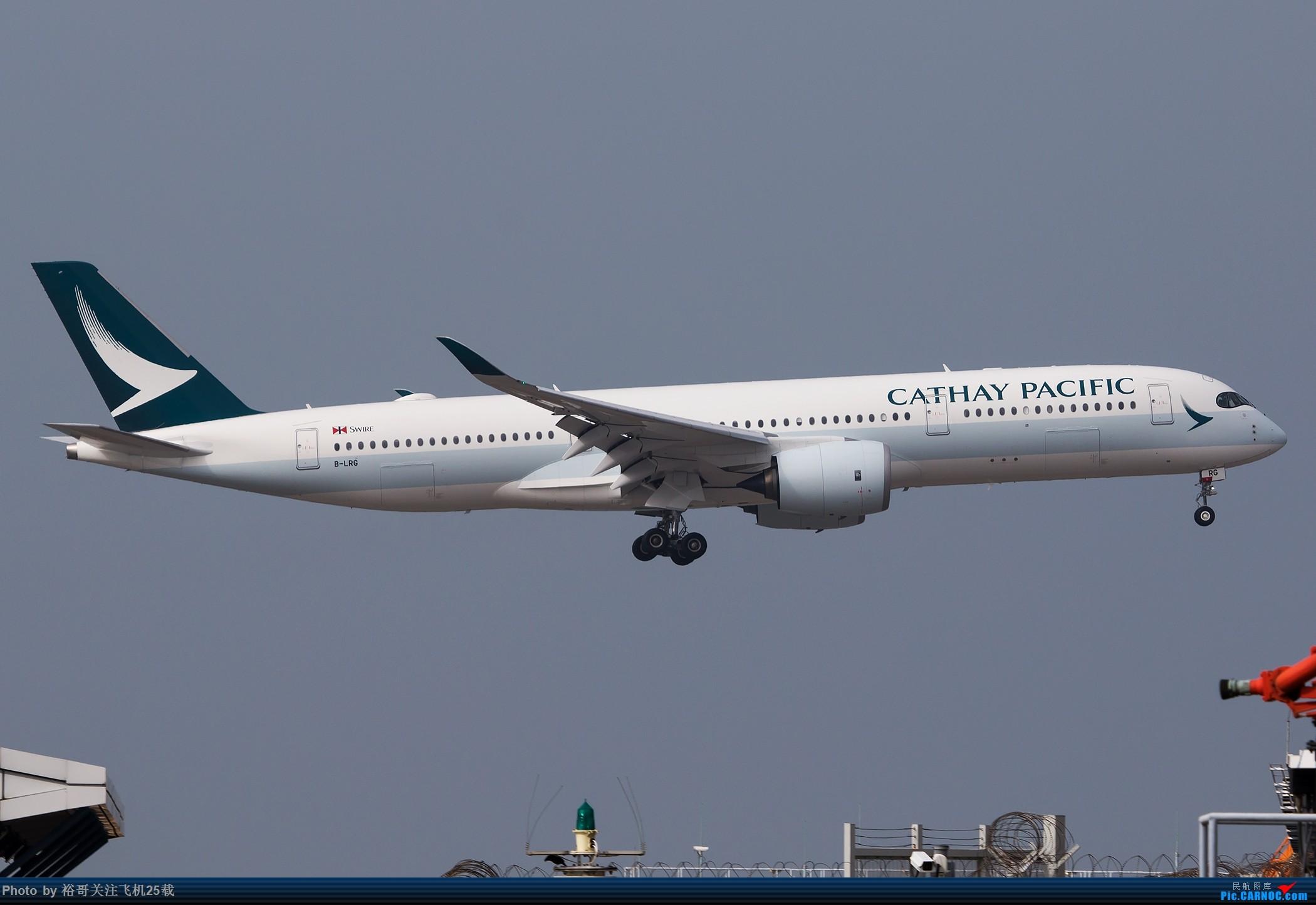 Re:[原创](南昌飞友会)吃辣椒拍机之旅 AIRBUS A350-900 B-LRG 中国香港国际机场
