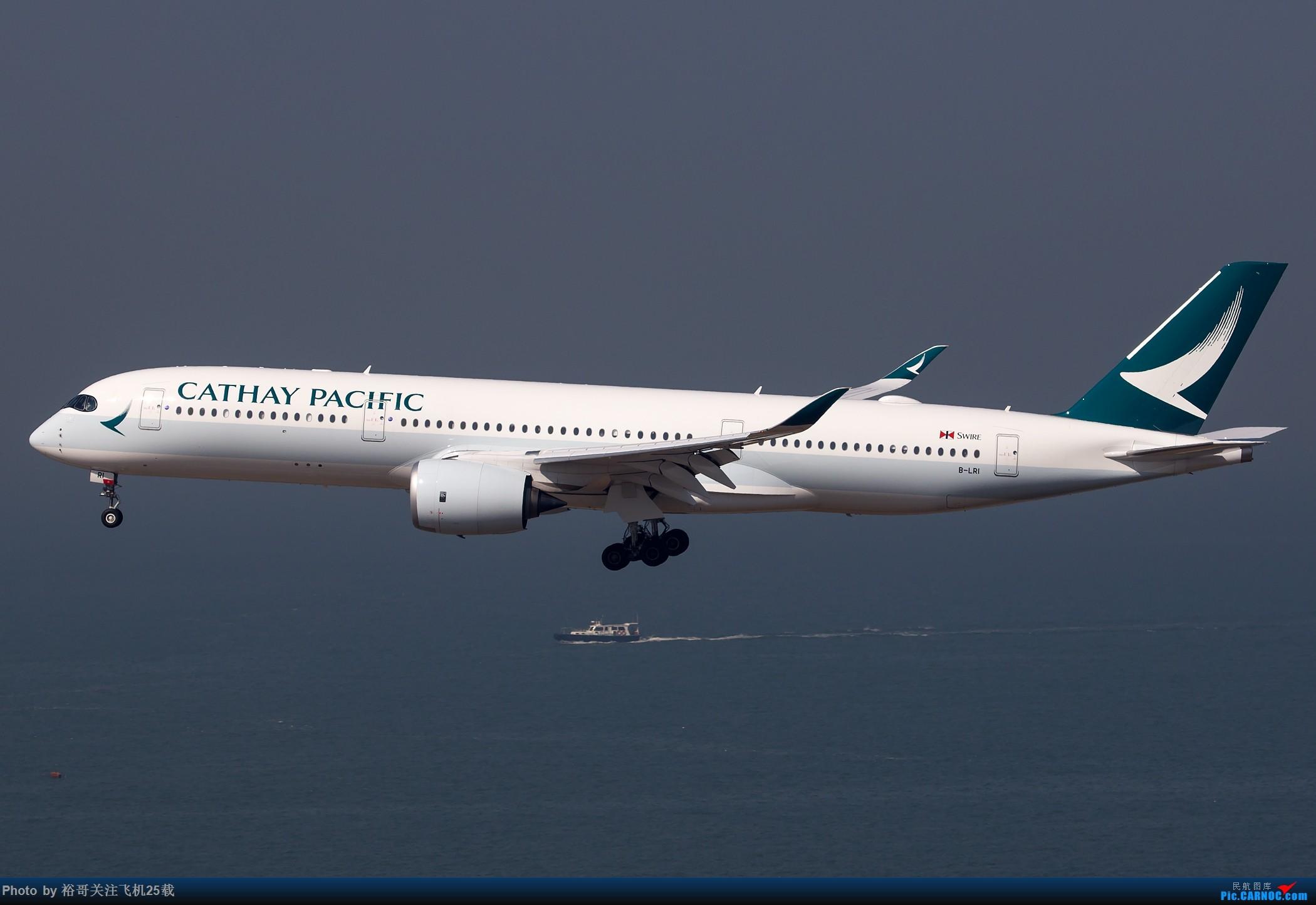 Re:[原创](南昌飞友会)吃辣椒拍机之旅 AIRBUS A350-900 B-LRI 中国香港国际机场