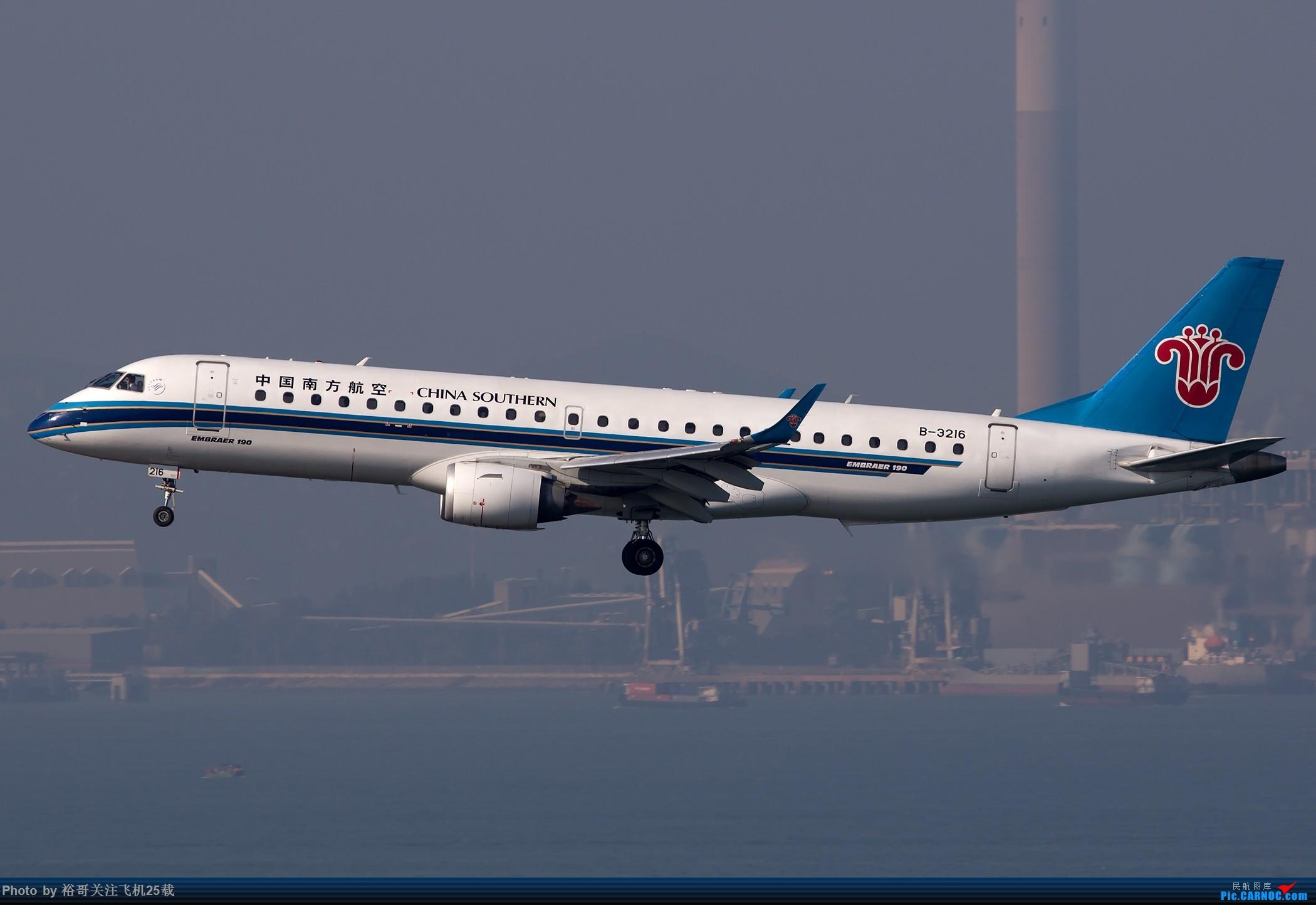 Re:[原创](南昌飞友会)吃辣椒拍机之旅 EMBRAER E-190 B-3216 中国香港国际机场