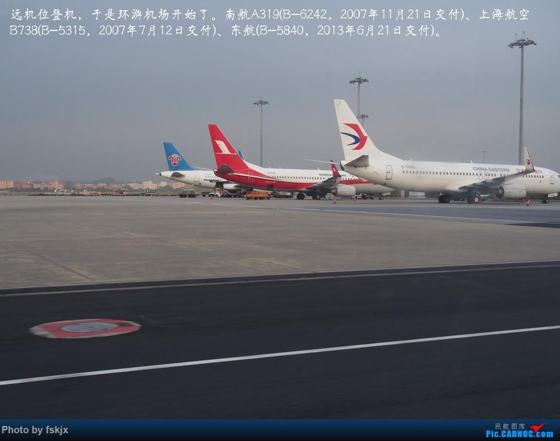 【fskjx的飞行游记☆40】再度启程·长沙·奥克兰·惠灵顿 AIRBUS A319-100 B-6242 中国广州白云国际机场