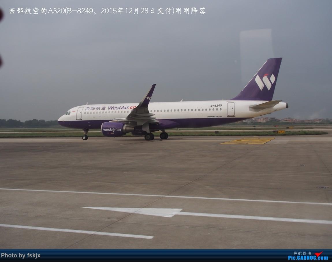 【fskjx的飞行游记☆40】再度启程·长沙·奥克兰·惠灵顿 AIRBUS A320-200 B-8249 中国广州白云国际机场