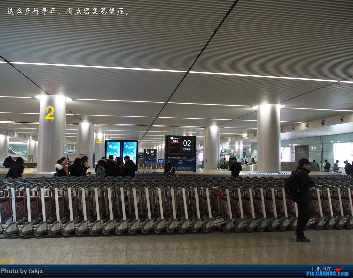 【fskjx的飞行游记☆40】再度启程·长沙·奥克兰·惠灵顿 AIRBUS A320-200 B-6640 中国长沙黄花国际机场 中国长沙黄花国际机场