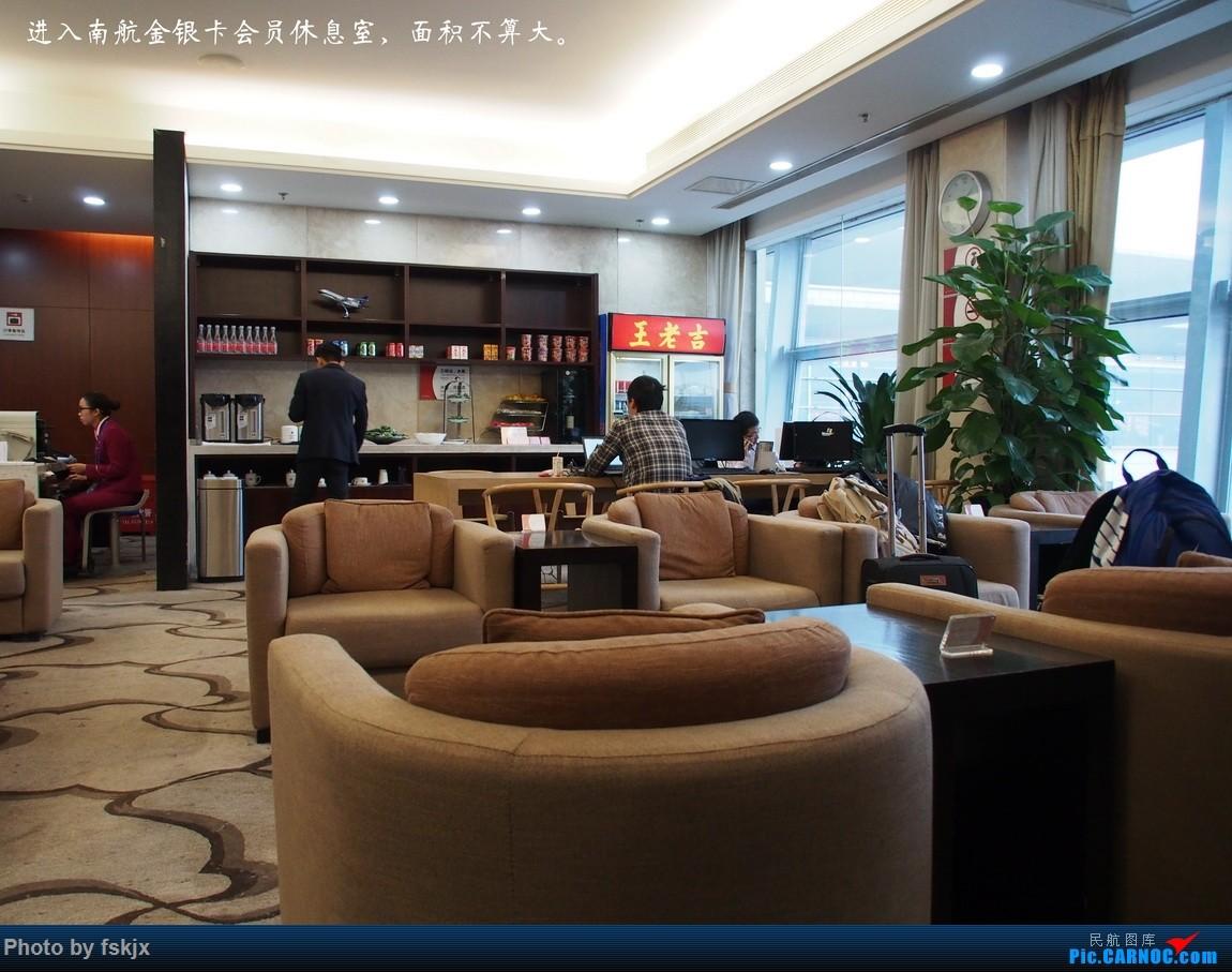 【fskjx的飞行游记☆40】再度启程·长沙·奥克兰·惠灵顿 AIRBUS A320-200 B-2343 中国长沙黄花国际机场 中国长沙黄花国际机场