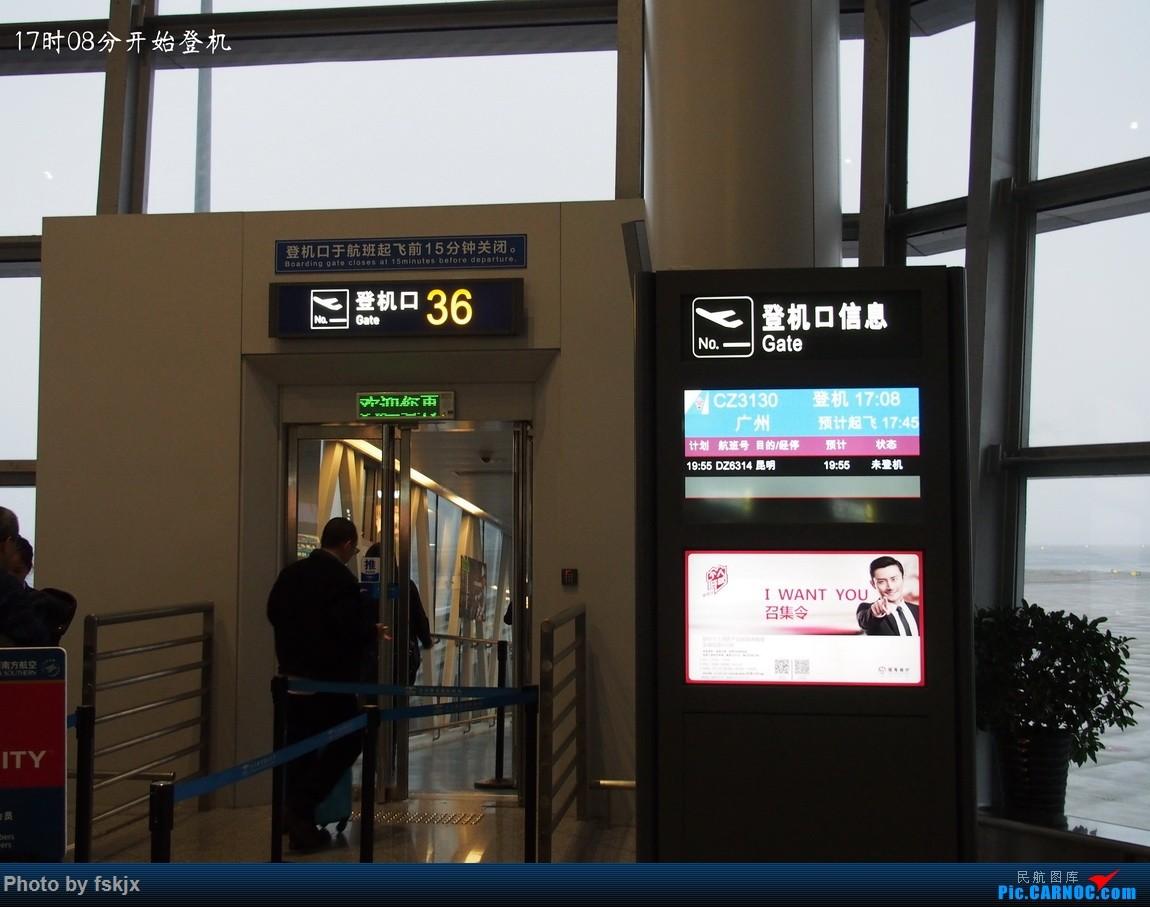 【fskjx的飞行游记☆40】再度启程·长沙·奥克兰·惠灵顿    中国长沙黄花国际机场